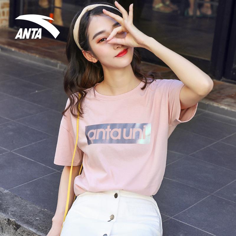 安踏短袖女2018夏季新款舒适透气棉质官方正品运动T恤上衣女装
