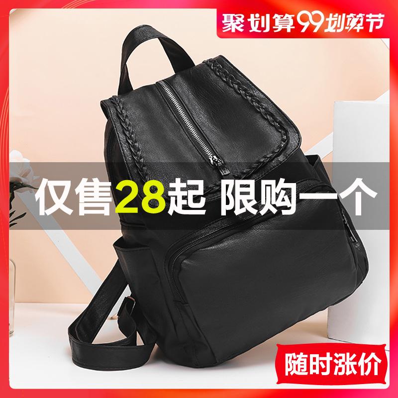 2019新款网红ins双肩包女潮韩版时尚百搭女士休闲小背包旅行书包