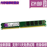 New boxed 8G DDR3 1600 three generations of desktop computer memory compatible inter1333