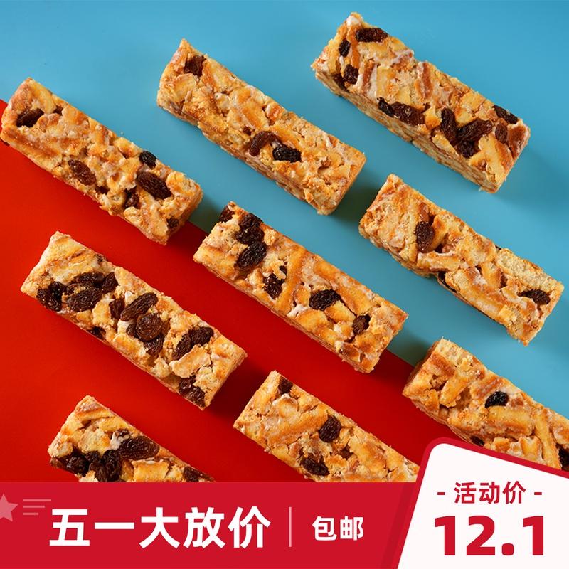 上海台尚奶芙条蔓越莓味葡萄味奶酪味可口酥烤芙条2斤装多省包