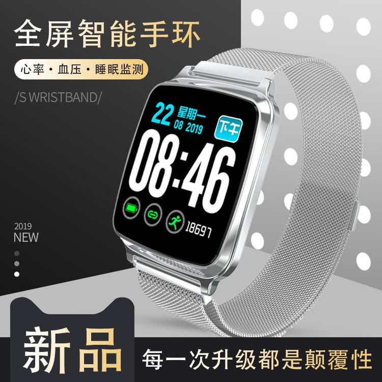 满108元可用10元优惠券手表oppo小米vivo华为荣耀苹果