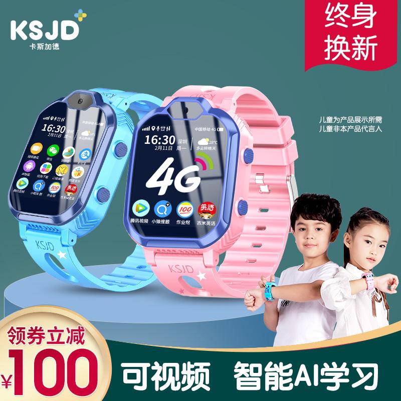 Детские часы Артикул 610934267269