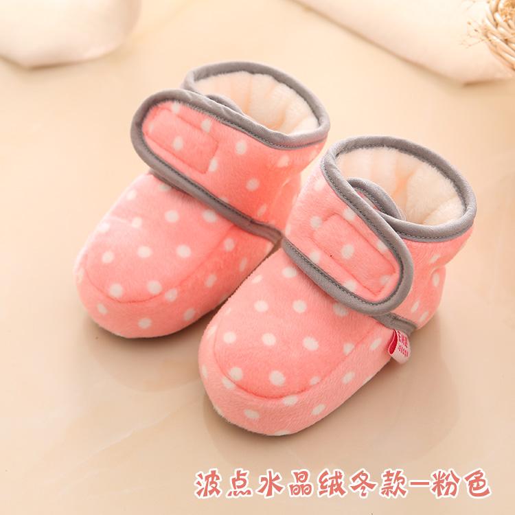 婴儿棉鞋学步鞋春秋冬6-12个月男女宝宝软底0-1岁新生不掉脚