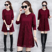 2018 Spring and autumn new big code womens length velvet lace shirt loose long-sleeved chiffon bottom shirt top winter