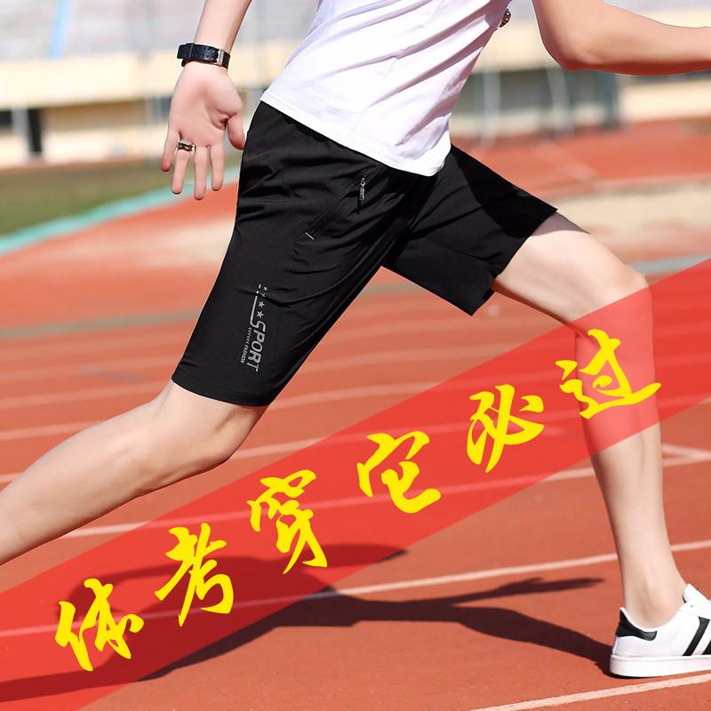 運動のショートパンツの男子陸上のランニングの中で試験の5分のズボンの速乾の訓練の初級中学の学生のスポーツの試合の専用を試験します
