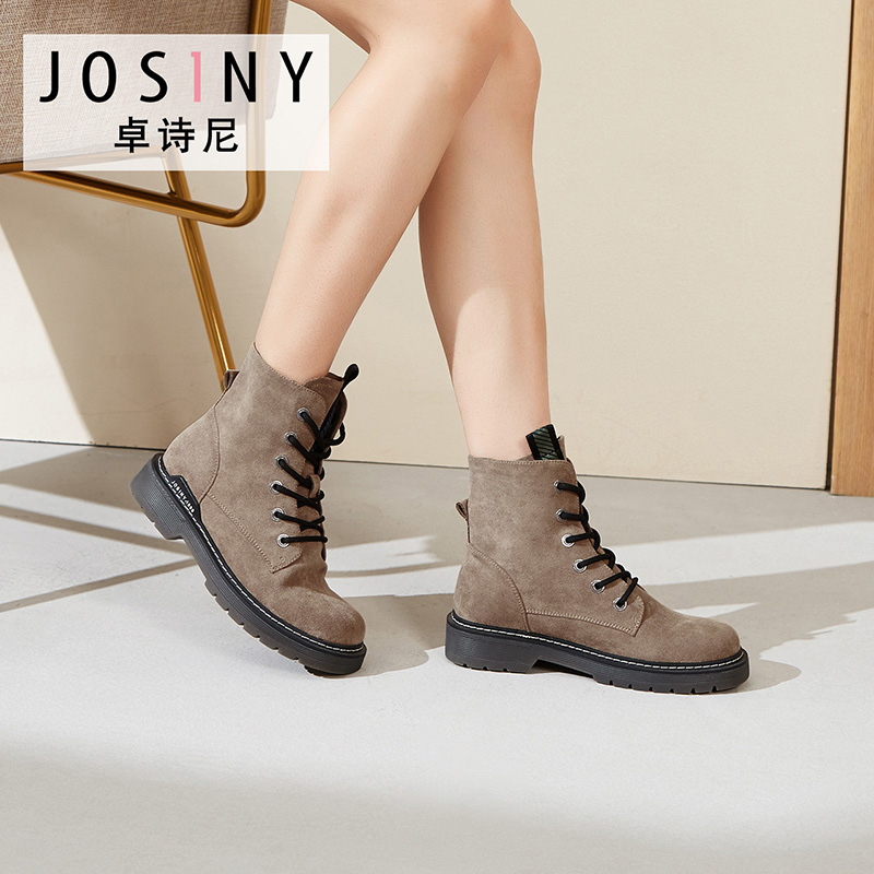 Zhuoshini new winter Martin boots fashion round head lace up slope heel deep mouth womens boots 194-116913316