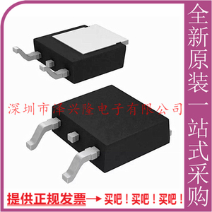 IPD90N03S4L-03【MOSFET N-CH 30V 90A TO252-3】原装现货