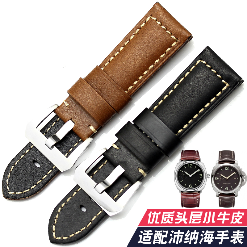Applicable watch strap leather male crazy cow leather pin buckle pen Hai watch band 24mm26mm