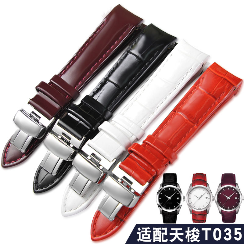 Substitute Tian * soku chart with leather men and women T035 watch band t035627a butterfly button arc mouth watch chain cool
