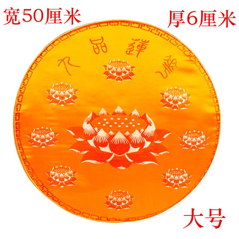 Подушки для медитации Артикул 611882264361
