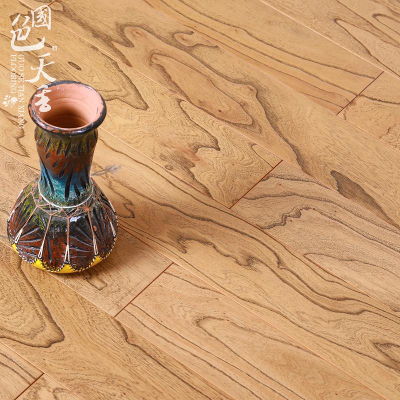 国色天香多层实木复合地板榆木多层实木地板榆木地板