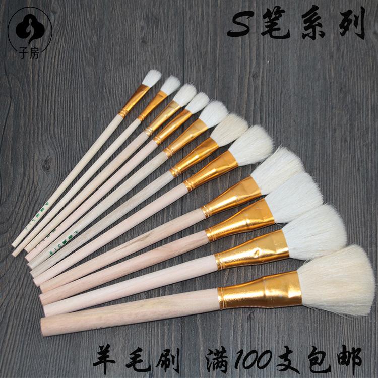 卫庄绘画彩笔羊毛笔刷软头S笔陶瓷描金工艺水彩油画画笔油漆毛刷