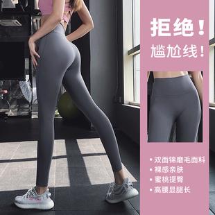 奔跑吧卡卡蜜桃提臀高腰瑜伽裤女弹力紧身运动裤速干跑步健身长裤