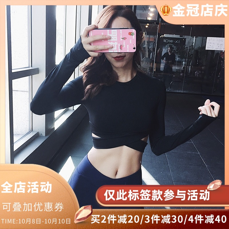 奔跑吧卡卡运动t恤女秋短款长袖露脐上衣速干跑步休闲紧身健身服