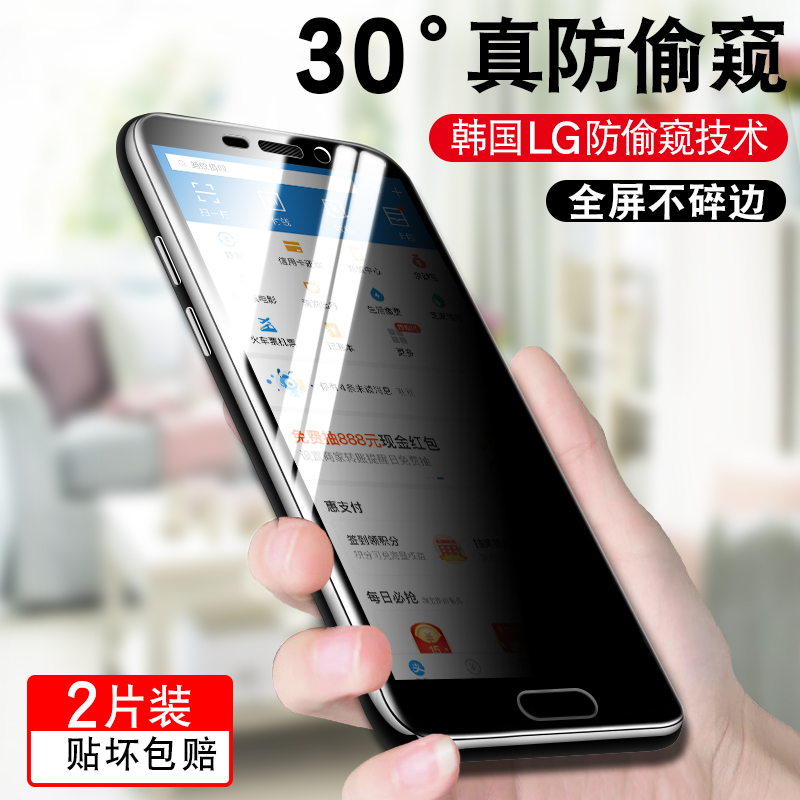 Full screen oppo r9s anti peeping toughened film oppor9s anti peeping oppr9sk glass OPR anti peeping film opopr9st anti theft film 0pp0r privacy proof mobile phone film popo mold