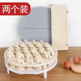 可折叠饺子帘家用包饺子放置盘摆饺子的盖帘托盘多层可叠加饺子垫