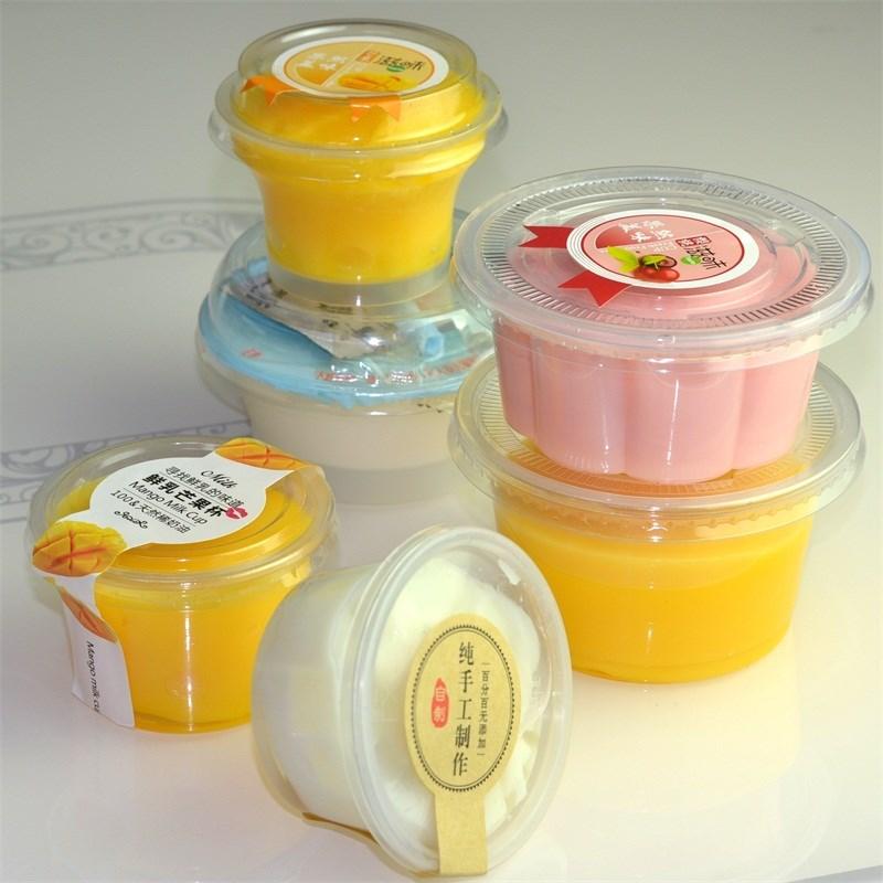 带盖酸奶杯一次性布丁杯 冰激凌杯果冻杯慕斯 木糠杯 双皮奶100套