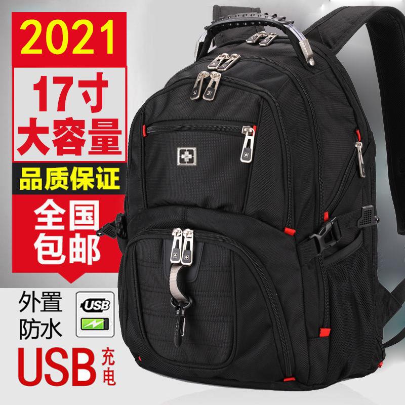 Swiss saber backpack mens outdoor University schoolbag leisure mens large capacity travel computer backpack