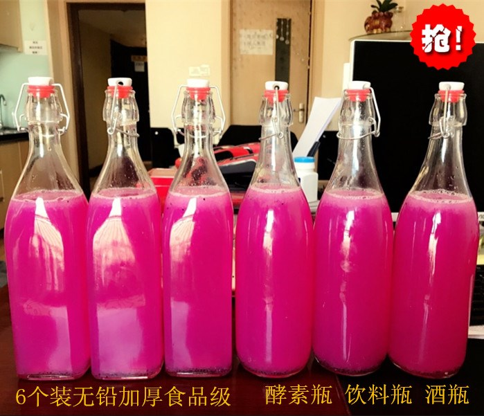 6个装和风来酵素桶无铅孝素酵素密封瓶葡萄红酒瓶透明卡扣玻璃瓶