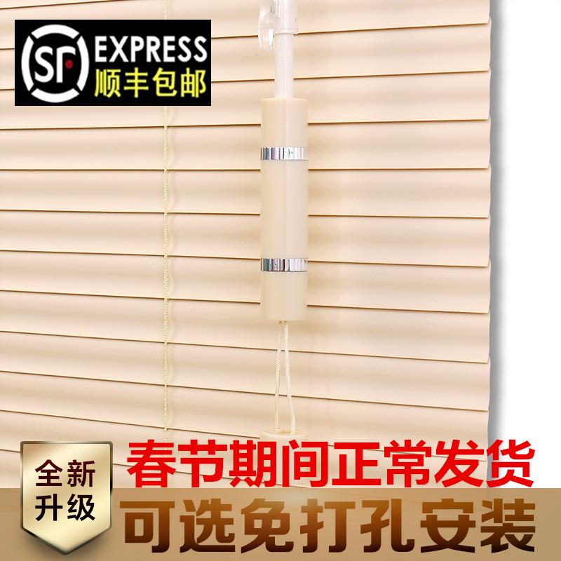 Сделанный на заказ шторы занавес подвижный алюминиевых сплавов оттенок S тип PVC офис комната кухня ванная комната освобождать пробить установка