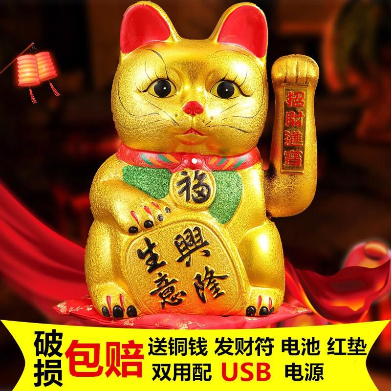 陶料玩具小号电子摇手招财进宝猫办公开店摆件金黄色白色