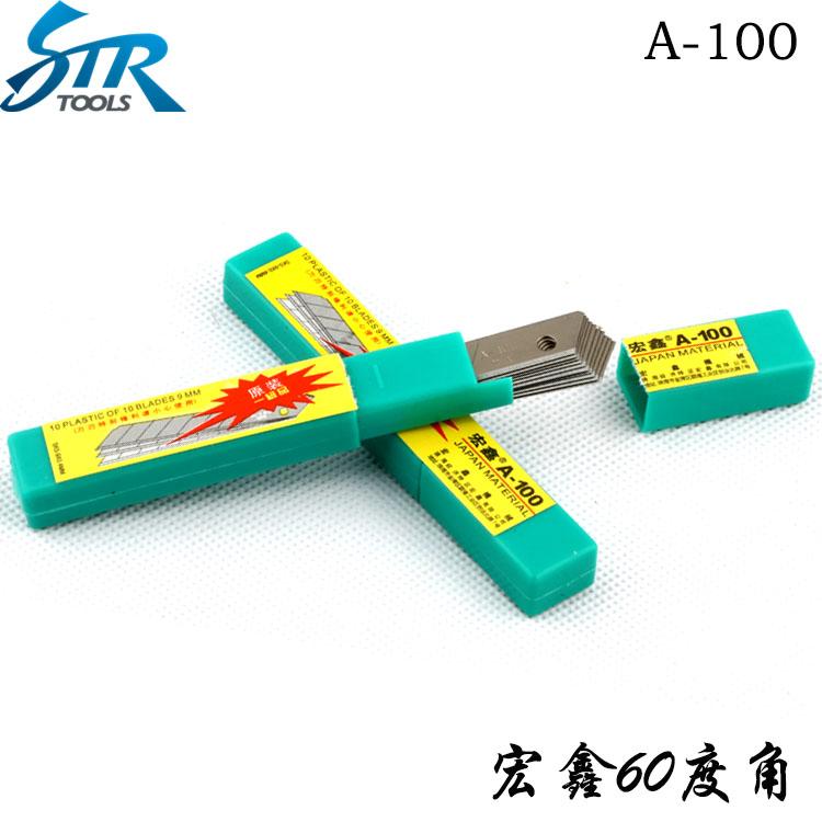 台湾宏鑫A-100刀片汽车贴膜工具裁膜刀替换刀片小介刀替刃60度角