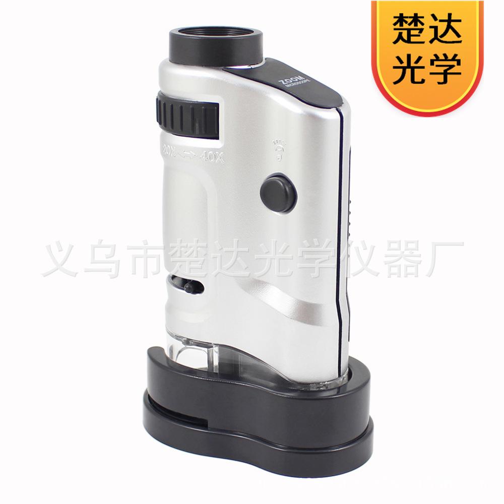 Посмотрите на Аньхуа черный Чай с микроскопом карманного источника света зеркало 20--40 раз переменная высокая Увеличить зеркало
