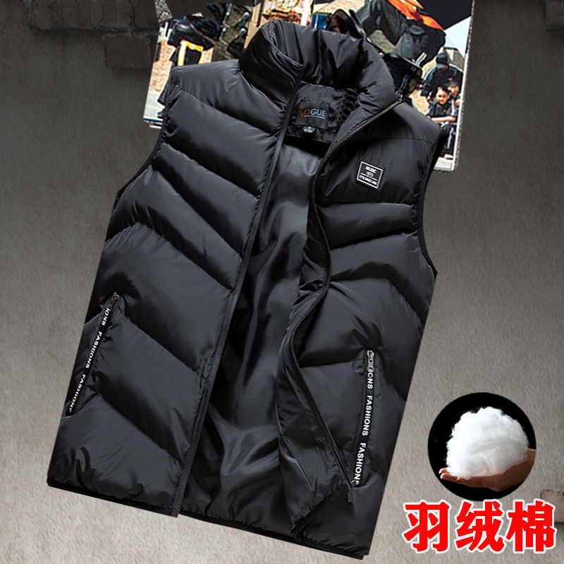 Waistcoat mens Fashion Shoulder large sleeveless vest jacket with extra warm in autumn and winter