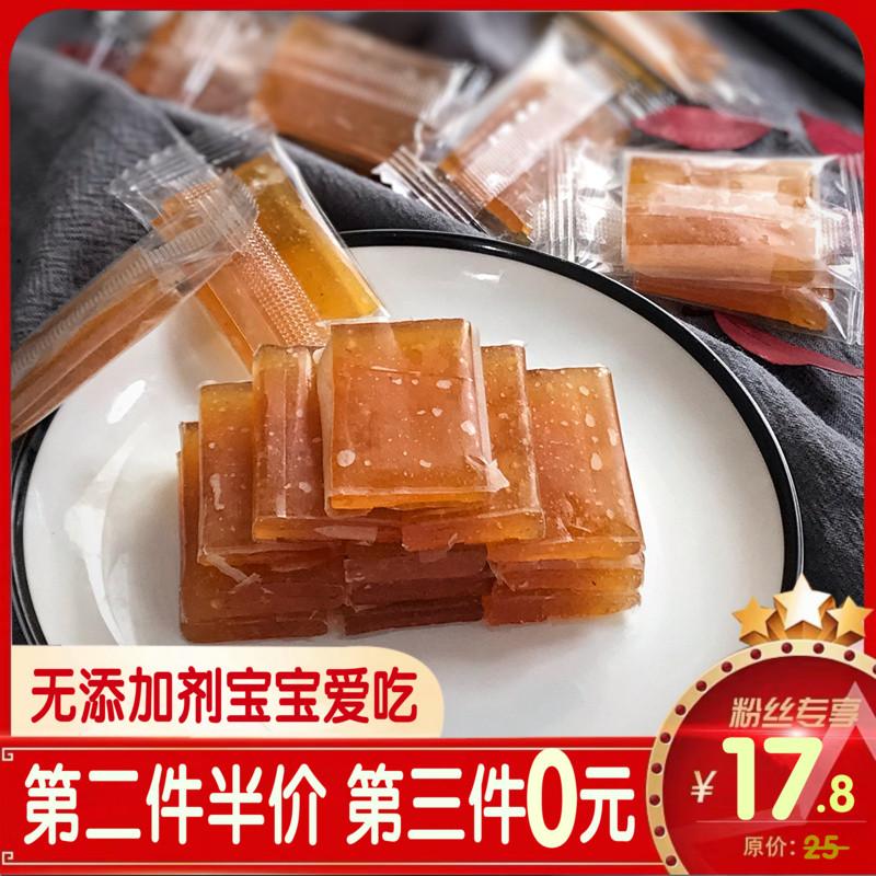 朗觅野酸枣糕200克天然零添加儿童孕妇酸甜零食手工果脯蜜饯小吃