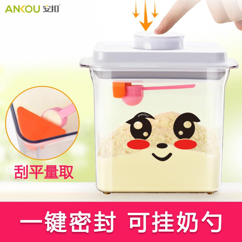 【 новый может царапина квартира 】 пряжки ANKOU ребенок сухое молоко бак печать бак влагостойкий портативный сухое молоко big box мощность