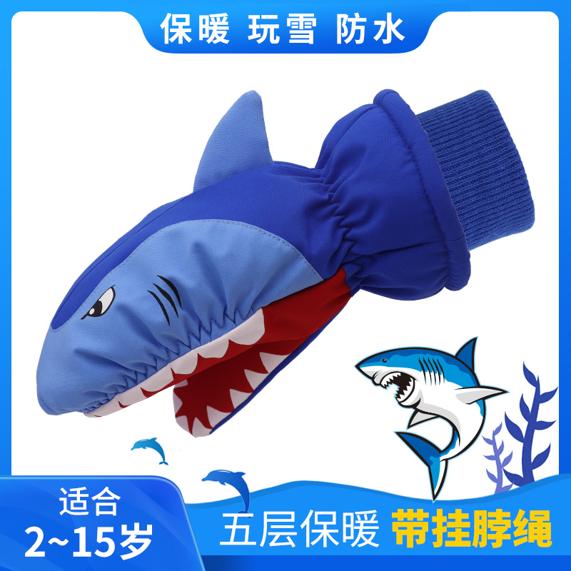Cartoon shark boys and girls ski gloves thickened cotton students necks in winter