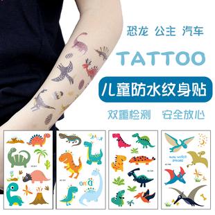 儿童纹身贴安全无毒卡通恐龙公主海洋贴纸男孩女孩幼儿园纹身贴画