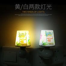 抜か創造インテリジェントリモートコントロールスイッチのLEDナイトライト睡眠赤ちゃん送り寝室のベッドサイドランプの夜の光