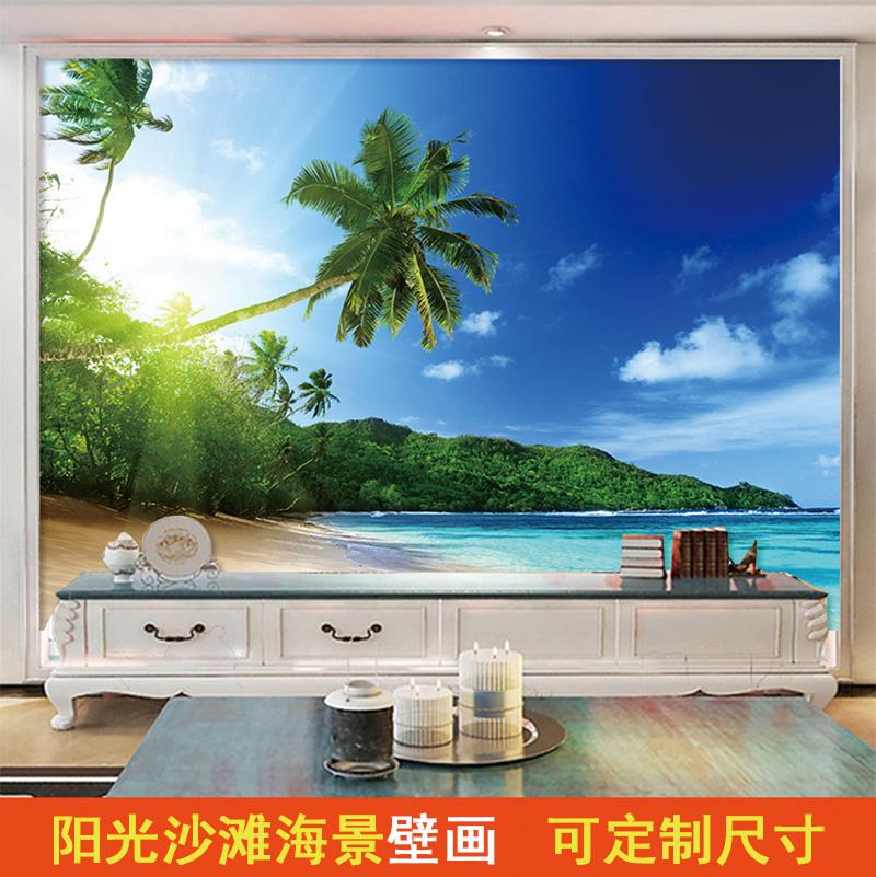 3d立体墙贴画装饰自粘海景沙滩风景画墙纸客厅卧室电视背景墙壁画10月14日最新优惠