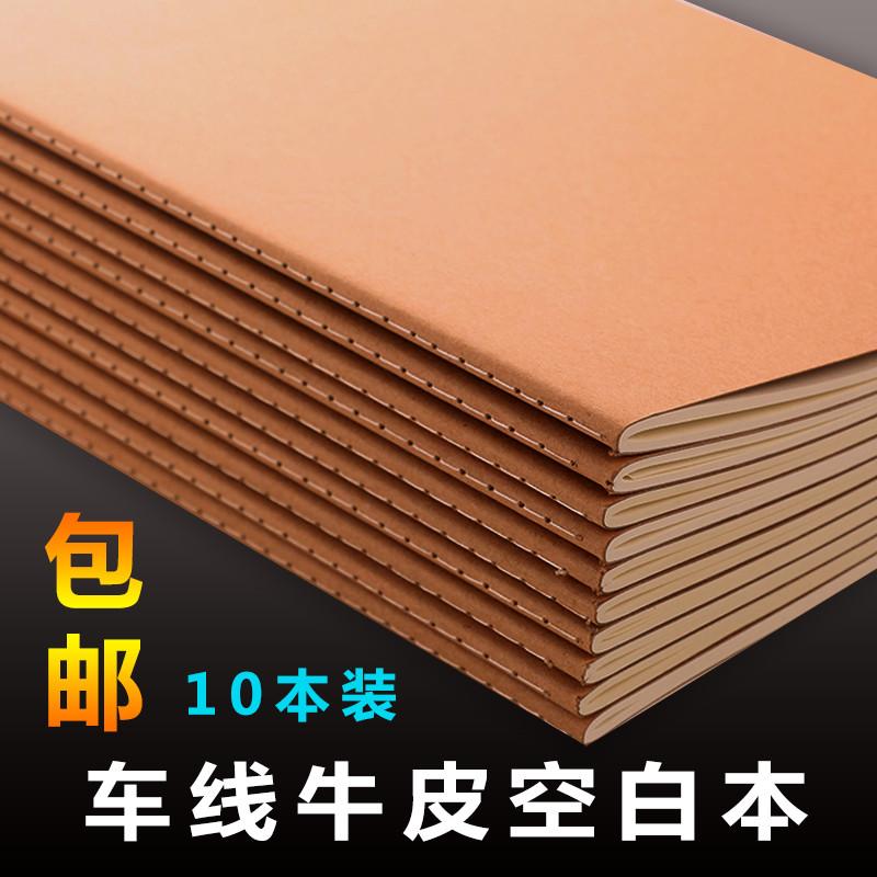 空白の内ページの無格の無線b 5ノートの手帳の冊の草の原稿帳の文具は卸売りして絵を描く白い紙の線をかいてノートを詰めます