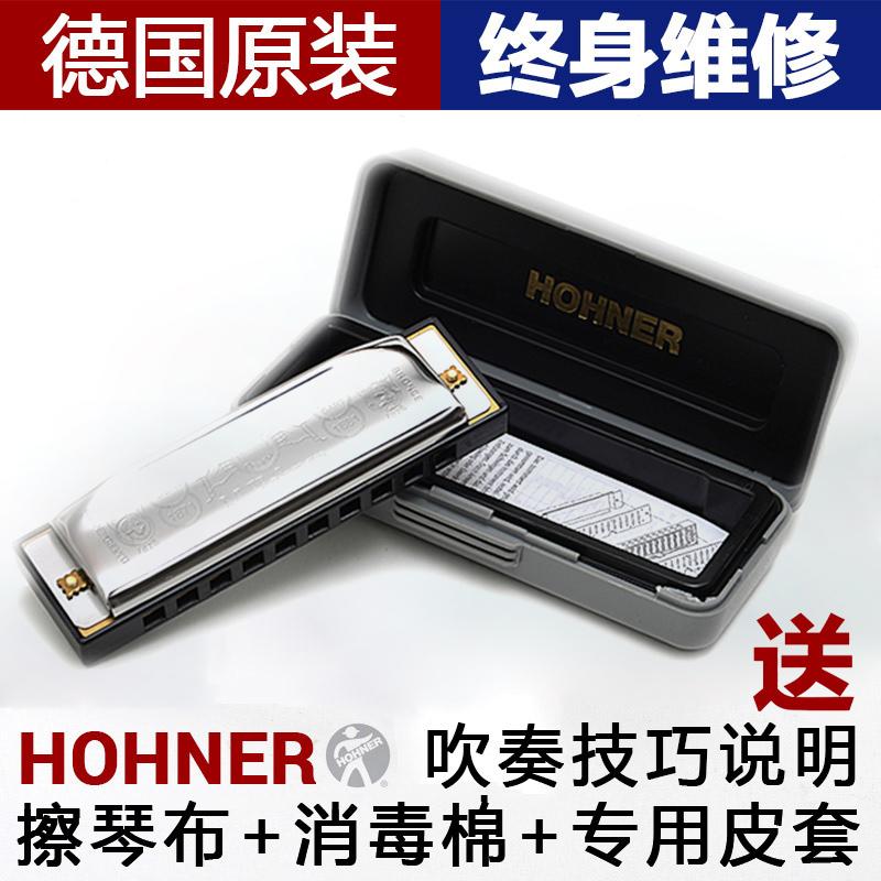 German original hongher-special20 blues harmonica 10 hole beginner professional 10 hole harmonica SP20