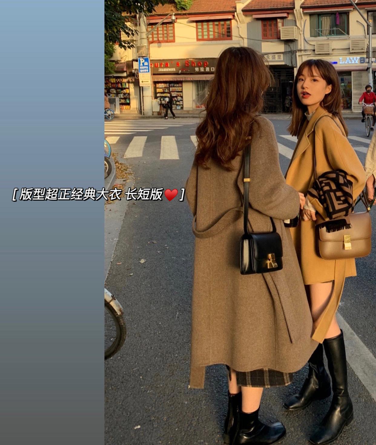 谁穿谁好看次版型N调试了颜色超正经典双面呢大衣冬日大诚意