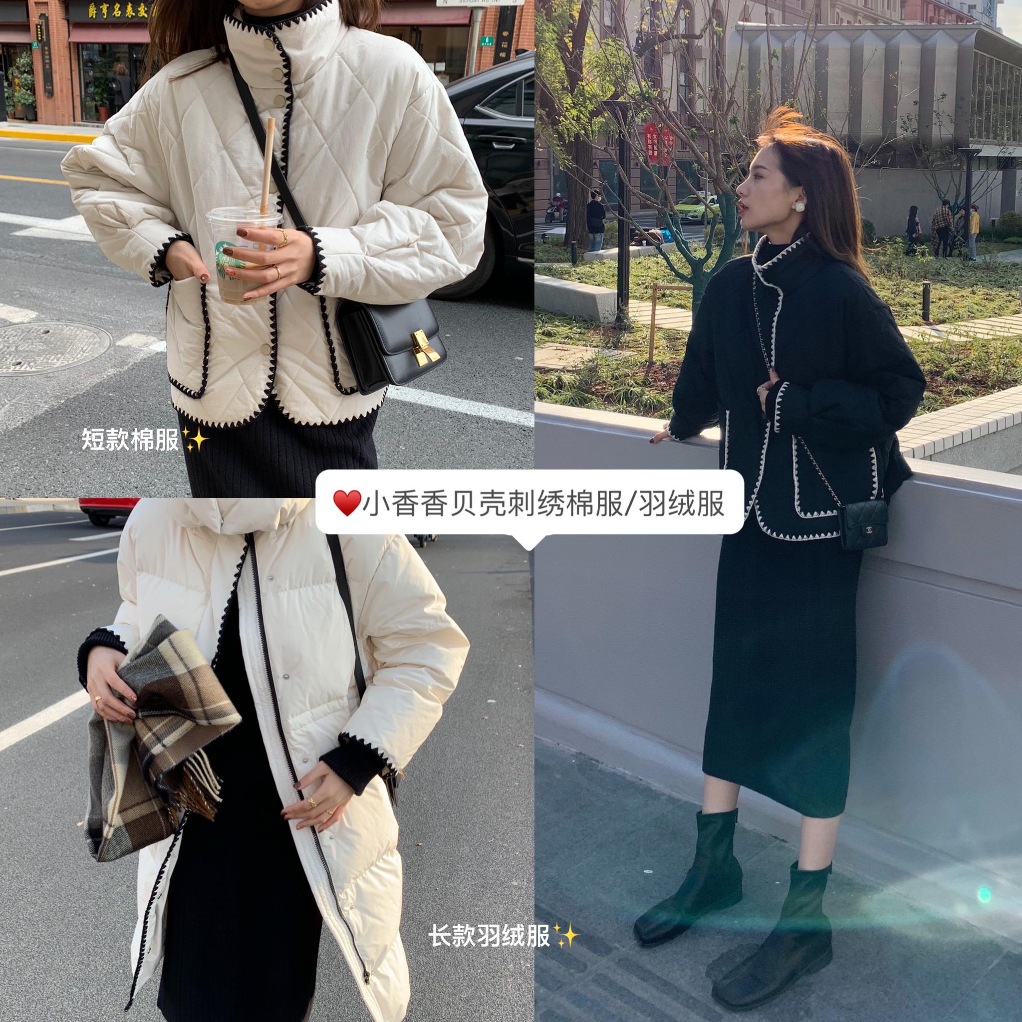 两个香香版本也太心动了~贝壳刺绣菱格短款棉服/长款羽绒服