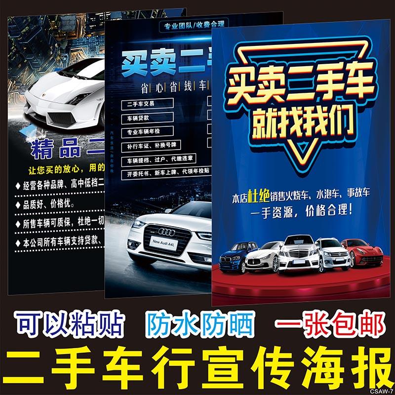 Плакаты / Постеры Артикул 638217980252
