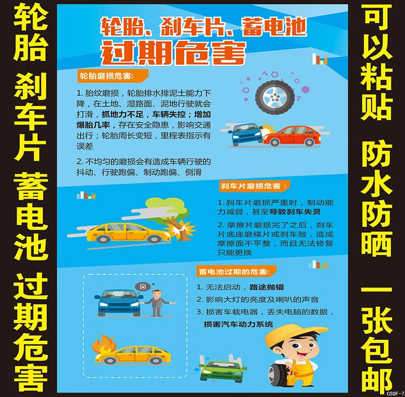 Плакаты / Постеры Артикул 616887797017