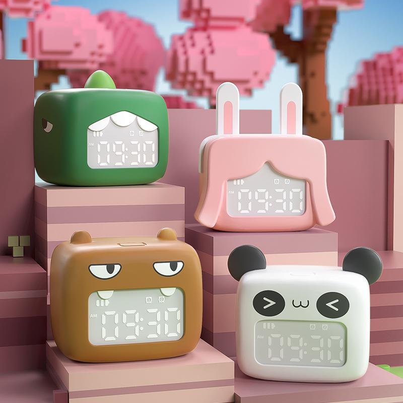 迷你世界迷萌小闹钟智能会说话儿童学生用多功能充电可爱床头闹钟