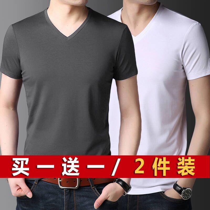 【买一送一】莫代尔冰丝短袖t恤男装V领夏纯色打底衫修身半袖体恤