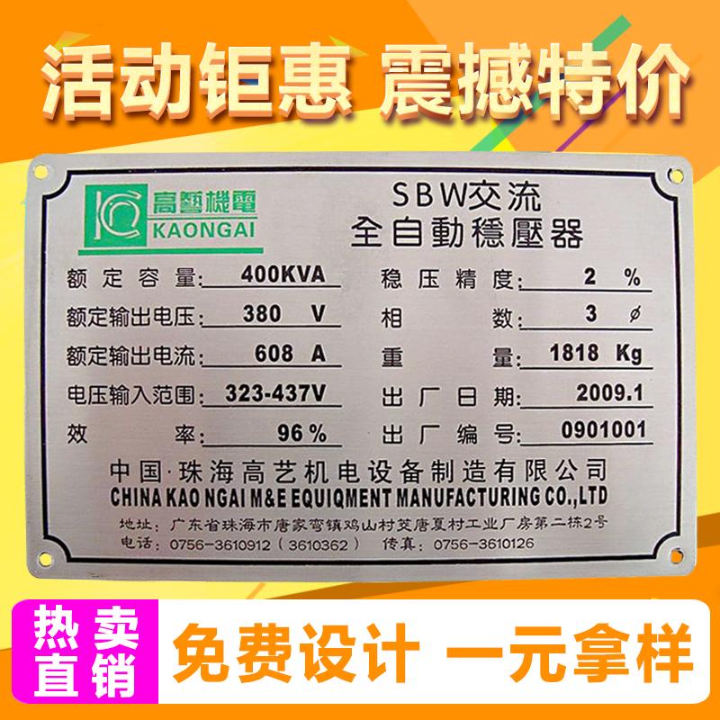 Прямой завод алюминий Настройка бренда алюминий стандартный Торговая марка металлический Коррозионные машины и оборудование из нержавеющей стали марки Ming из бронзы