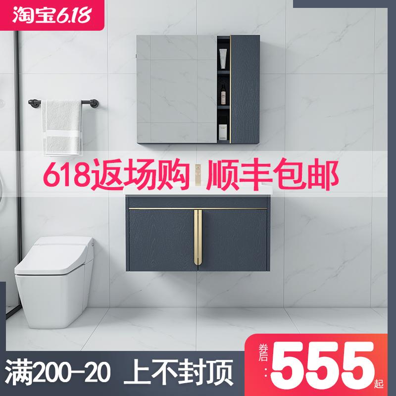 Шкафы в ванную Артикул 613447267685