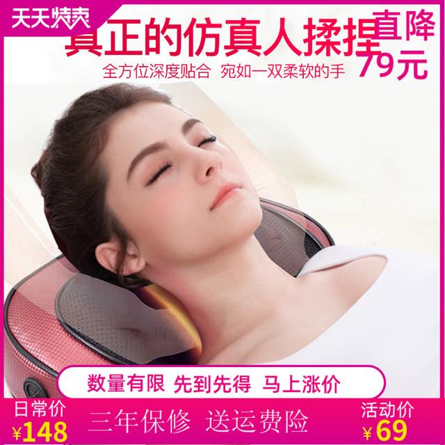 按摩枕多功能全身电动颈椎按摩靠枕