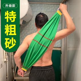 澡巾布长条单层搓背洗澡巾拉背巾