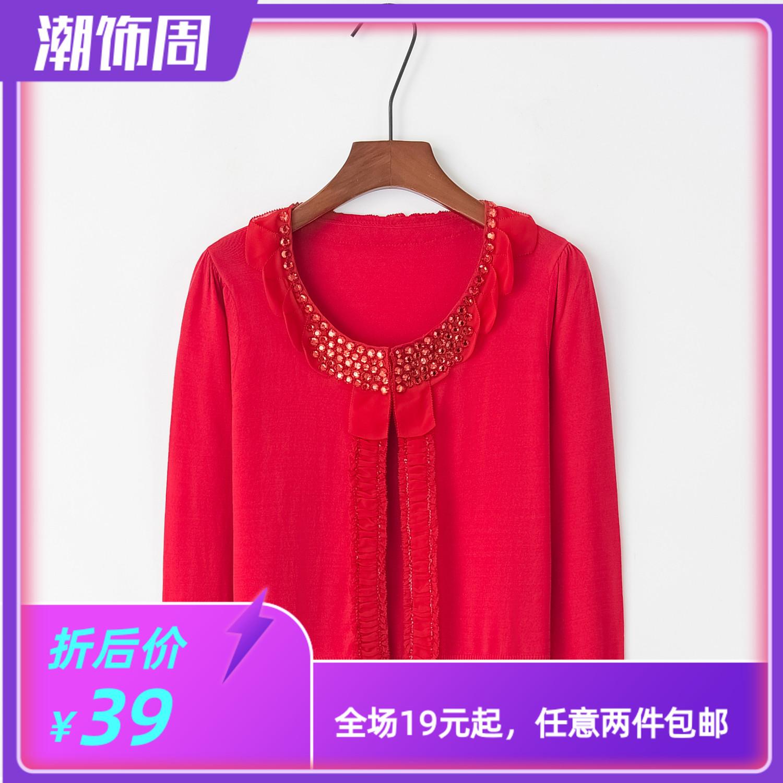 歌之秀毛衫z016春夏新款修身小外搭