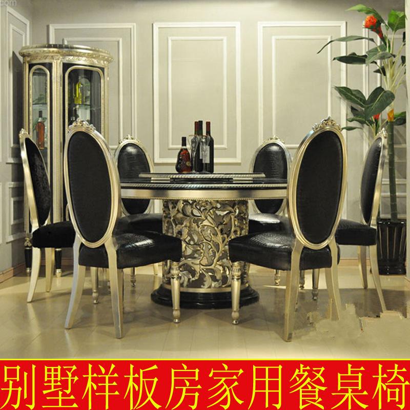 欧式13实木餐桌椅组合客厅豪华餐椅样板房别墅椅子装饰椅现代餐椅