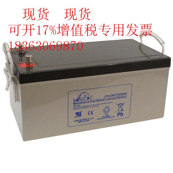 理士电池DJM12250 不间断电源电池 理士12V250AH EPS铅酸蓄电池,可领取元淘宝优惠券