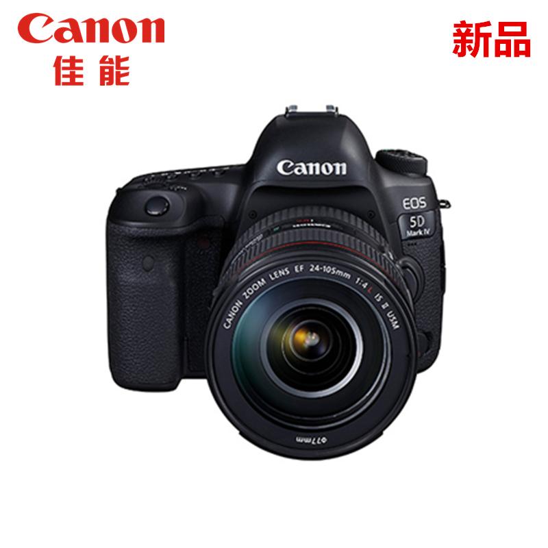 Canon/佳能单反 EOS 5D Mark IV套机(24-105mm)相机 5D4 24-105